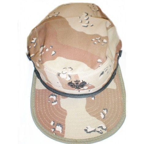 Gorra seis colores