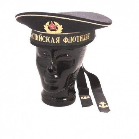 GORRO ARMADA RUSA